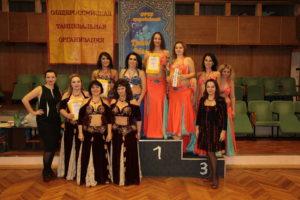 Студия восточного танца Зарина