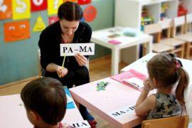 Группа подготовки детей к школе